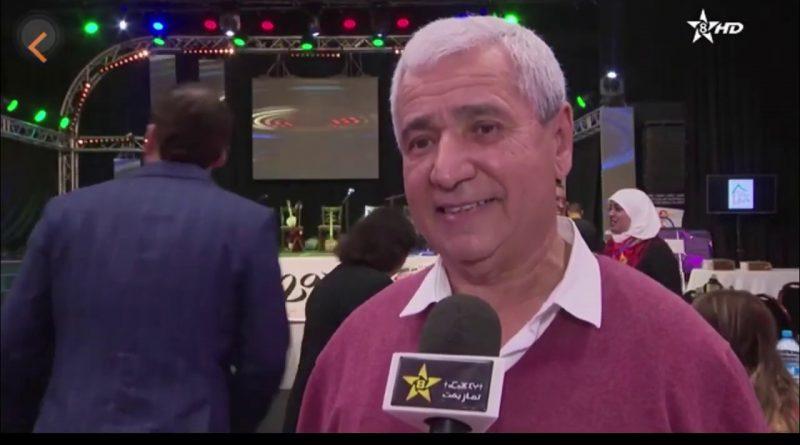 ID n Yennayer 2970 sur la chaîne  TV Tamazight
